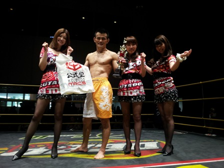 A black belt in BJJ, Akira Kibe, is the favorite to win DEEP flyweight tournament. He is a veteran with 26 fights under his belt and if he wins this tournament then its going to be his first title in his 11-year pro MMA career.