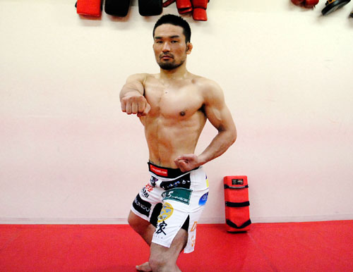 Katsunori Kikuno believes new 'tsuki' he acquired in Okinawa karate would make the difference in the upcoming fight against Satoru Kitaoka