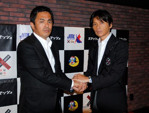 KRUSH head Mitsuru Miyata (left) and new owner of Pancrase at Masakazu Sakai at the press conference held in Tokyo on Sunday.