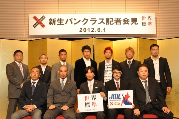 DEEP and Pancrase held a press conference back in June to announce this merger and finally the new event is starting in October.