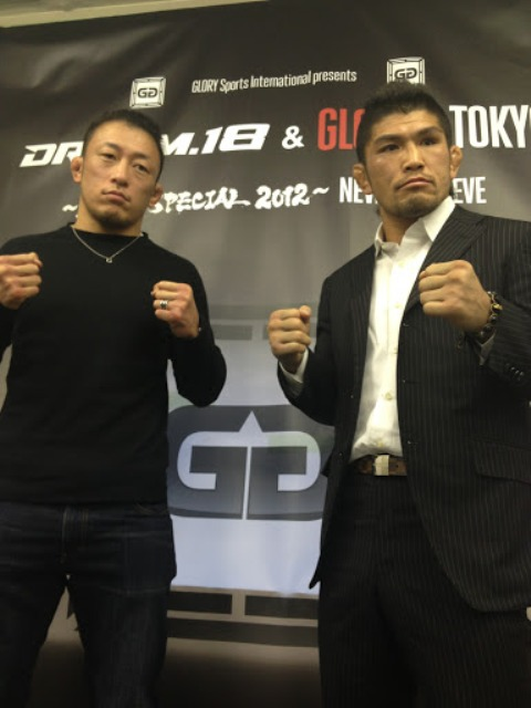 Superstar Tatsuya 'Crusher' Kawajiri (left) will do battle with Japanese rival and Judo specialist Michihiro Omigawa (right) on the DREAM 18 MMA portion of the 'GSI presents DREAM 18 and GLORY 4 Tokyo - New Year's Eve Special' double-header mega-event at Saitama Super Arena on Dec. 31