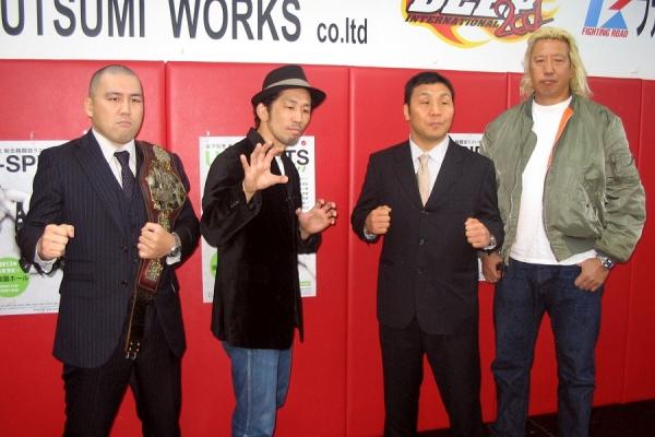 (from left to right) Takaku Fuke, Takafumi Ito, Hiromitsu Kanehara, and Yoshihiro Takayama