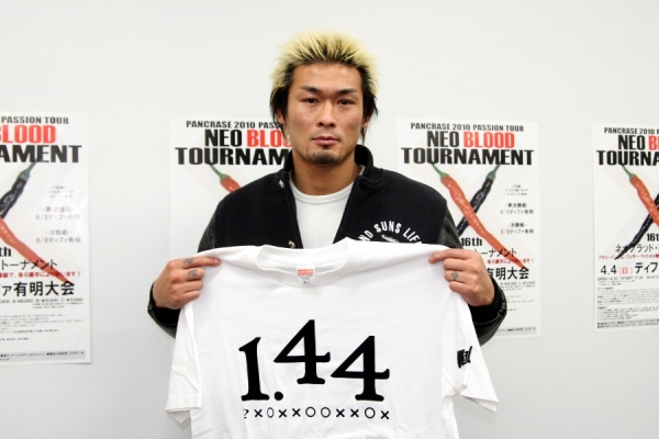 Yukio Sakaguchi retired from MMA back in 2010 but he is coming back to face Takafumi Ito in Pancrase 20th year anniversary show in September