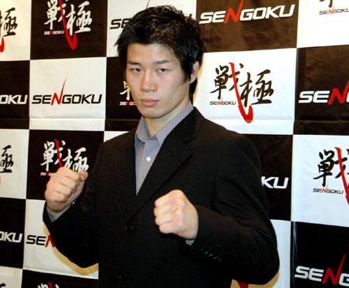 Former SRC champion Hatsu Hioki