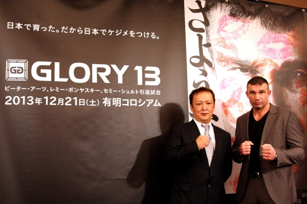 Former K-1 producer Sadaharu Tanikawa (left) with Peter Aerts at Glory press conference held in Tokyo.