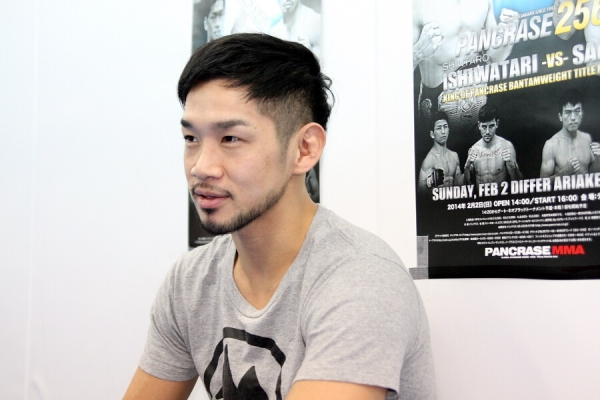 Shintaro Ishiwatari at the media work out held at gym CAVE in Tokyo.