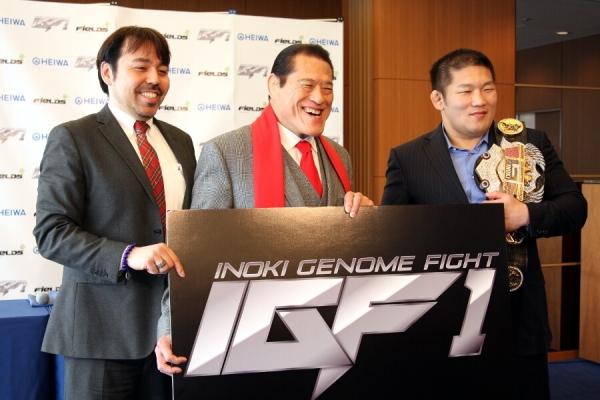 (from left to right) Simon Inoki, IGF prez, Antonio Inoki, and Satoshi Ishii.