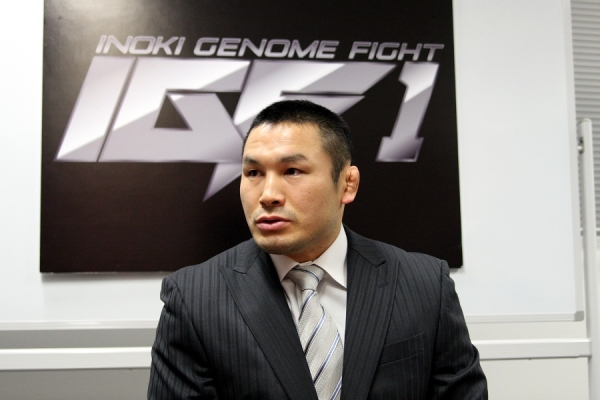 Ikuhisa Minowa, a.k.a. Minowa-man, fought Atsushi Sawada in IGF on NYE 2013, and he is back fighting for IGF again, this time, taking on Goran Olle Ulf from Sweden.