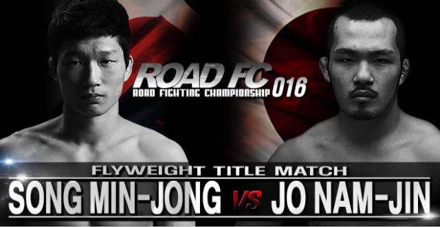 SONG VS JO ROAD FC 016