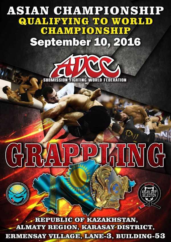ADCC 1st Asia-Oceania Trials 2016