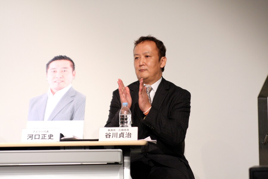 Former Event Producer of K-1, Sadaharu Tanikawa, is now the Public Affairs Director of Ganryu-jima