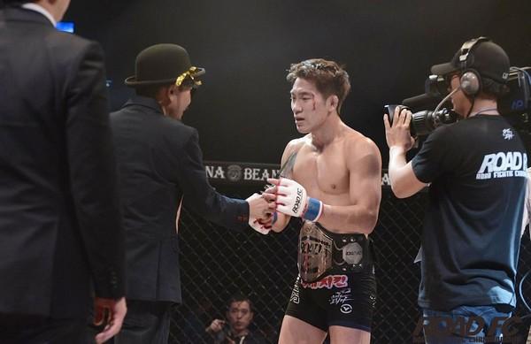 Bantamweight Champion Lee Yoon-Jun