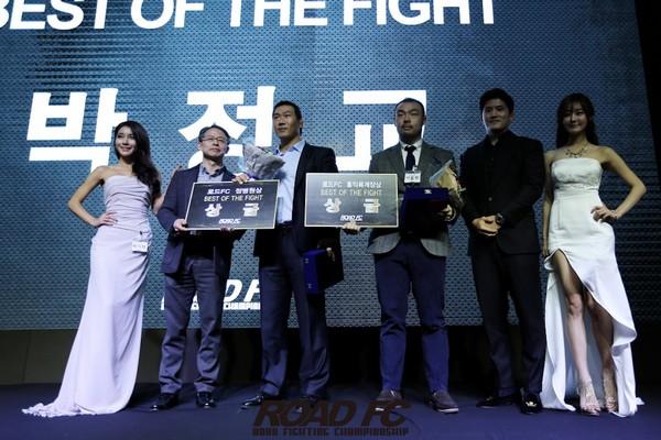 Fight Winner – Park vs. Kim