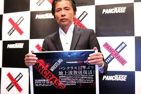Pancrase president Masakazu Sakai is proud of bringing back Pancrase to TV Tokyo