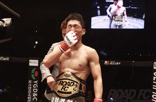 Flyweight Champion Song Min-Jong