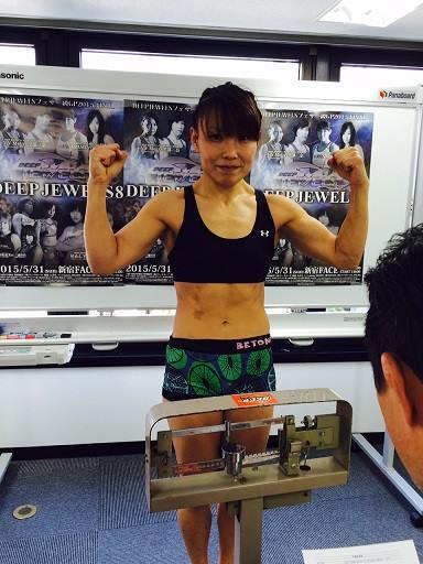 """Mei """"V.V."""" Yamaguchi is the favorite to win DEEP JEWELS featherweight (105 lbs) tournament which takes place in DEEP JEWELS 8 tomorrow night at Shinjuku FACE in Tokyo"""