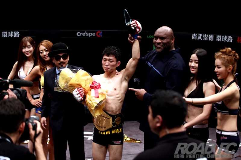 Song - ROAD FC 26 FlyW Champ