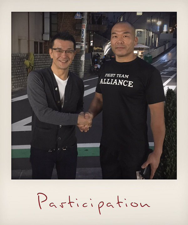 Nobuyuki Sakakibara and Tsuyoshi Kosaka