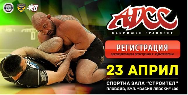 ADCC Bulgarian Open 2016 April