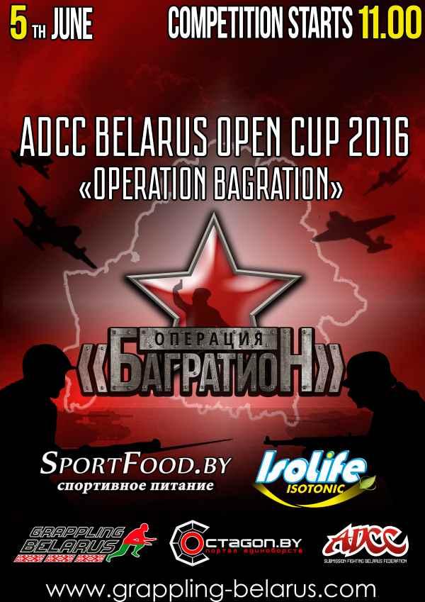 ADCC Belarus Open Cup 2016 June