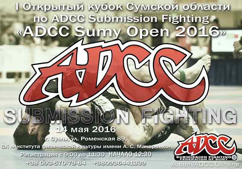 ADCC Ukraine - Sumy Open 2016 May