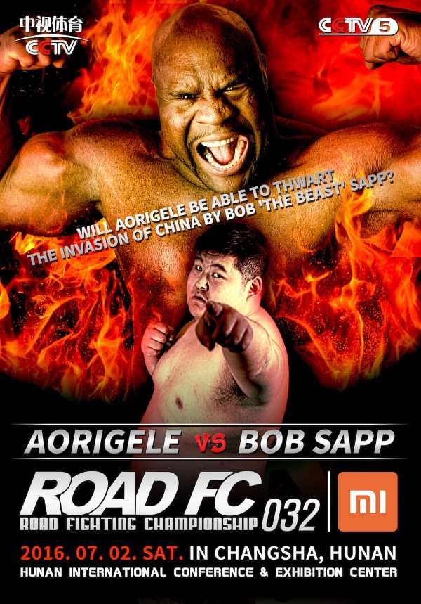 ROAD32 Aorigele vs Sapp