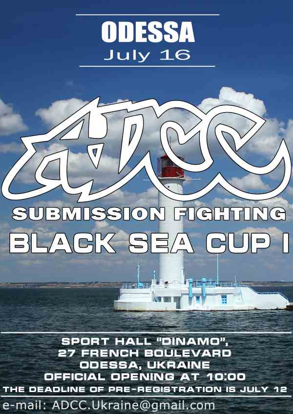 ADCC Odessa Open 2016 - ADCC Black Sea Cup I