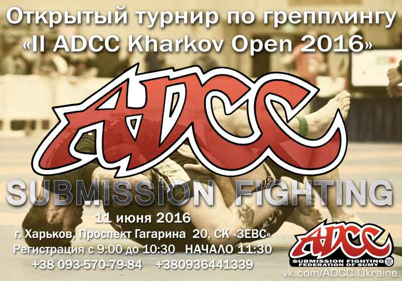 ADCC Ukraine – Kharkov II Open 2016 – June