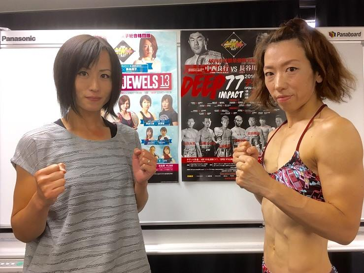 Mika Nagano (left) and Sachiko Fujimori (right) at the DEEP JEWELS 13 weigh-in
