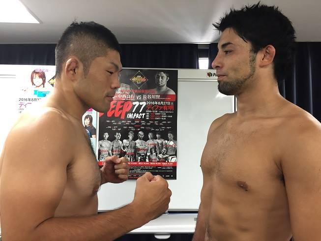 Ken Hasegawa (right) and Yoshiyuki Nakanishi (left) facing off at the DEEP 77 weigh-in