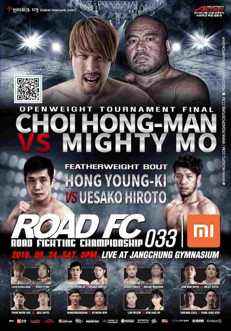 ROAD FC 033 poster