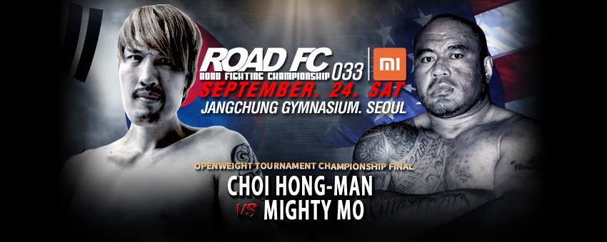 ROAD33 Choi vs Mo