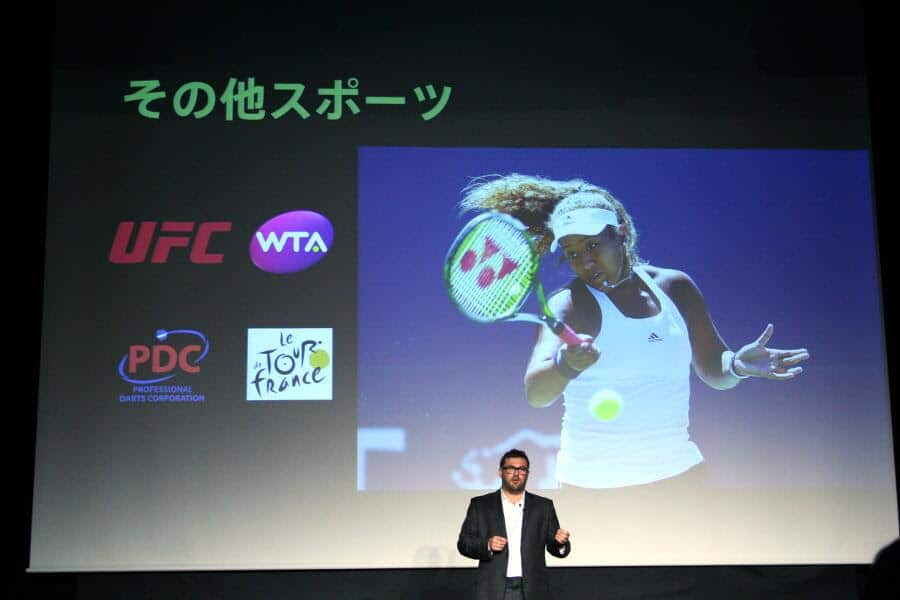 Perform Investment Japan / DAZN CEO James Rushton at the launch party held on Monday in Tokyo
