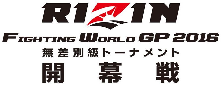 rizin-world-gp-2016