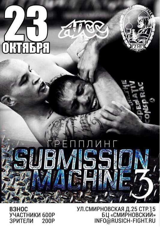 adcc-russia-2016-october