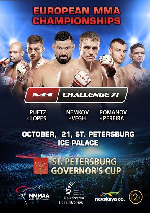 m1-challenge-71-psoter2