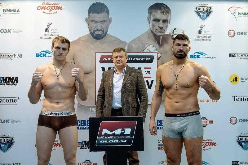 Nemkov and Vegh weighin