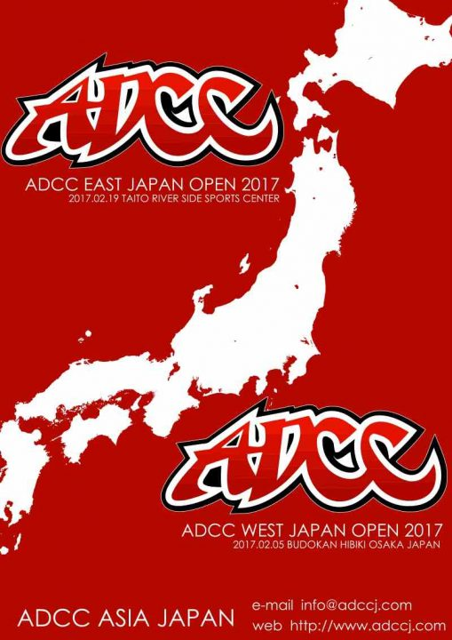 Adcc west japan open 2017 invitation adcc news adcc west japan open 2017 invitation stopboris Image collections