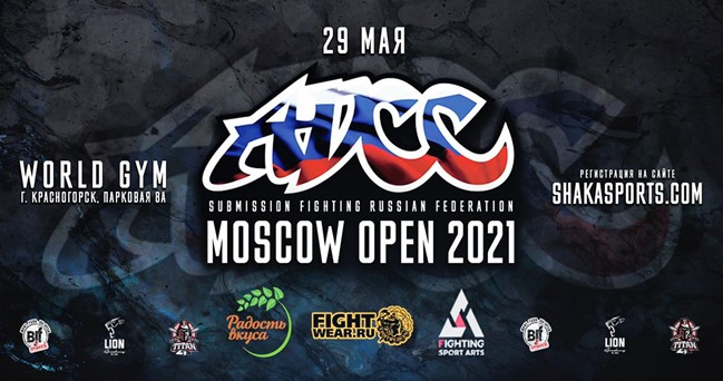ADCC MOSCOW OPEN 2021